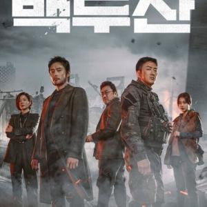 イ・ビョンホン主演映画『白頭山』12月19日公開決定!メインポスターも公開!