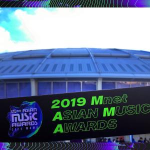 『2019MAMA』本日18時、ナゴヤドームで授賞式!