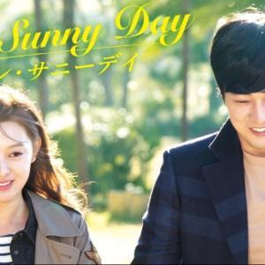 【韓国ドラマ】ソ・ジソブ主演『One Sunny Day』美しき済州島を舞台に、名前も知らない二人がピュアに繋がっていくヒーリング・ラブストーリー!