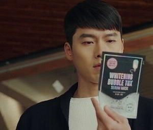 韓国ドラマ『愛の不時着』効果とは?「登場する商品が売れ、制作発表会の株価も上昇!」