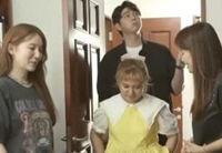 女優『ユン・ウネ』バラエティ番組「斬新な整理」で自宅のシェアハウスを公開!