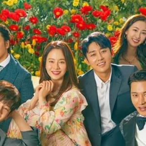 【韓国ドラマ】ソン・ジヒョ主演『私たち、恋してたのかな?』シングルマザー14年目の女性と4人の男性との恋愛を描く!