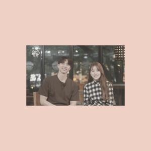 【画像2枚】女優『ユン・ウネ』コン・ユとのツーショットを公開し「青春ドキュ」のセルフ番組PR!