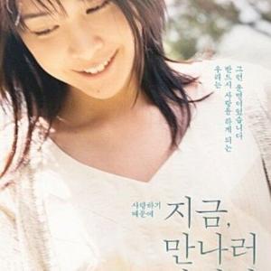 女優『竹内結子』さん死去のニュースに韓国ファンも衝撃!