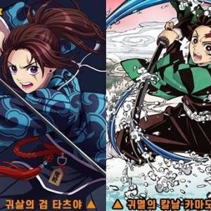 【日本アニメ】劇場版「鬼滅の刃」韓国で公開、映画館が大行列に!