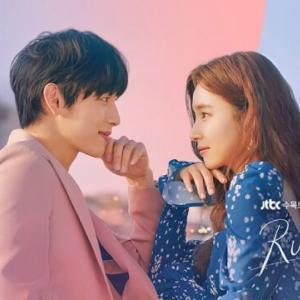 【韓国ドラマ】イム・シワン&シン・セギョン主演『それでも僕らは走り続ける』違う世界に住んでいた人たちのロマンスドラマ!
