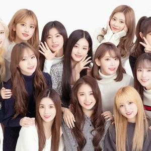 日韓合同グループ『IZ*ONE』予定通り4月解散!
