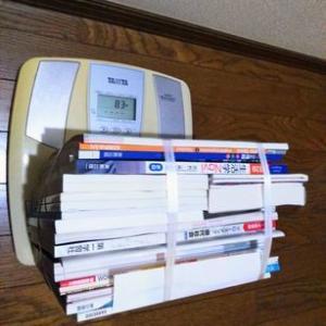 高校教科書販売はキャリーバッグで!電子辞書は使うとは限らない