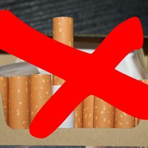 【成功率100%】1ヶ月以内に簡単に禁煙に成功する方法