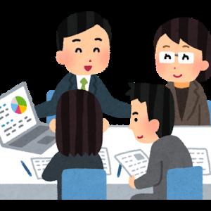 広告代理店の営業マンと揺るぎない信頼関係を築く会話術〜依頼編