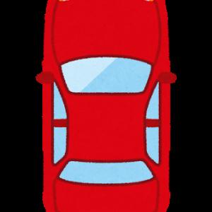 あなたは、どんな車に乗っていますか?