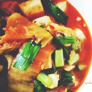 【レシピ】汁も飲めるよ。栄養のがさない「サバ缶の豆腐キムチ煮」
