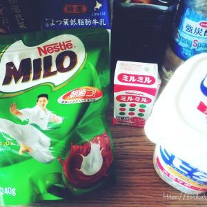 【牛乳回避派必見】ミロを牛乳以外で美味しく飲めないか試してみた
