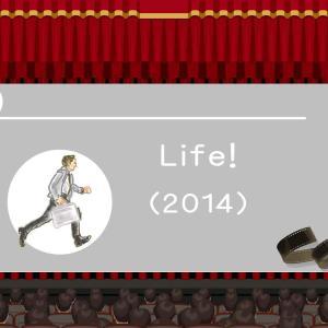 【レビュー・感想】映画 Life !/ライフ 解説
