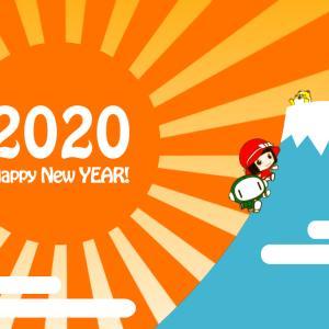 パラレルから新年のご挨拶!年賀イラスト付き