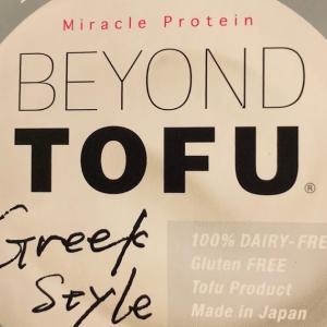糖質制限おやつマラソン【26日目】進化した豆腐。BEYOND TOFU