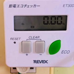冷蔵庫の消費電力を調べる