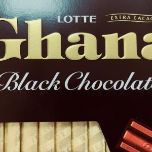 糖質制限おやつマラソン【18日目】チョコレート!