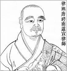 仏教と漢方(3)天王補心丹