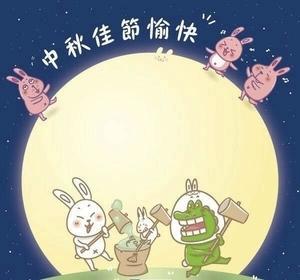 台湾日記(1)