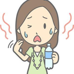 汗がとまらないのをなんとかしたい! 自律神経失調症? 更年期?