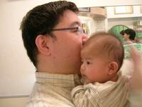 高齢出産 元気な赤ちゃん生みたいですよね 胎児から見た漢方薬