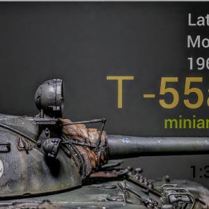 T-55(完成)1/35miniart完成です。