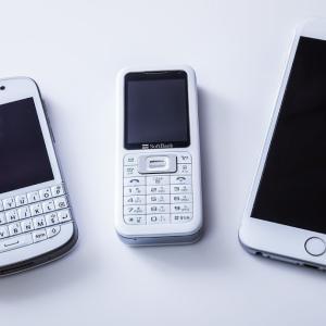 スマートフォン第3のOS「KaiOS」