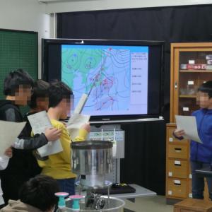 「天気予報にチャレンジしよう」@茨木市立畑田小学校1/14