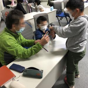 「お天気キャスターに挑戦!」@加古川海洋文化センター11/15
