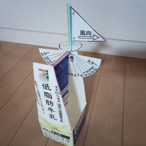 「風速計をつくろう!」@千里わくわくラボ8/24
