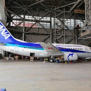 【工場見学】羽田にあるANA(全日本空輸)の整備工場を見学。予約方法、展示エリア、格納庫、記念品等について