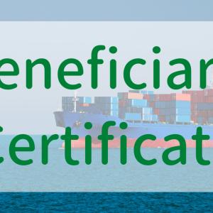 【貿易】Beneficiary Certificateの「本当の意味」と使い方とは?