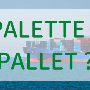 【貿易のパレット】palette と pallet どっちが正しい英語表記?