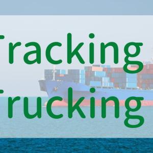 【貿易のトラッキング】trackingとtrucking、どっちが正しい英語表現?