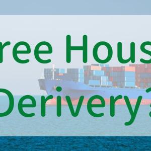 【貿易】Free House Delivery(フリーハウスデリバリー)の意味と使い方とは?