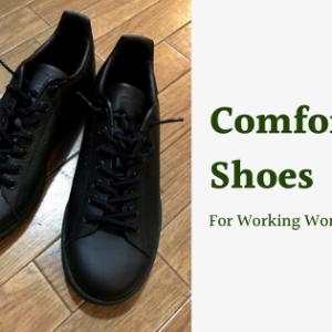 【ゆるミニマリストワーママおすすめ】がんがん走れてきっちり見えるスニーカー通勤靴