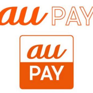 【改悪】au pay