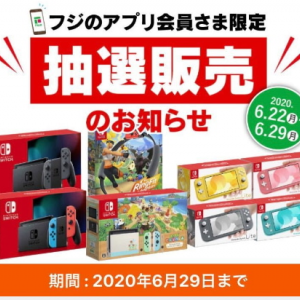 【抽選】Switch 本体各種
