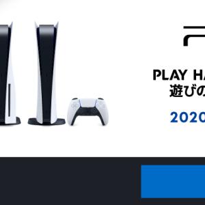 【24日迄】セブンネット PS5抽選