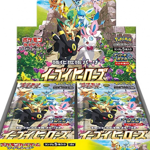 【ポケカ】ポケモンカードゲーム ソード&シールド イーブイヒーローズ