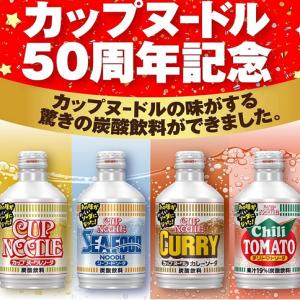 【セブン】日清食品 カップヌードル9種&ソーダ4種セット