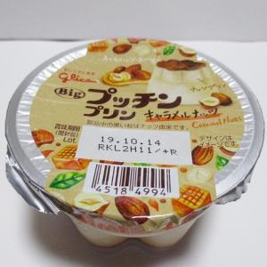 Bigプッチンプリン キャラメルナッツ