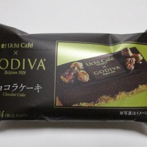 Uchi Cafe' SWEETS×GODIVA ショコラケーキ@ローソン