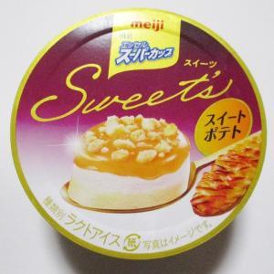 スーパーカップ sweet's スイートポテト