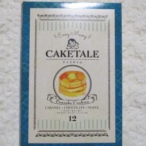 CAKE TALE パンケーキクッキーアソート