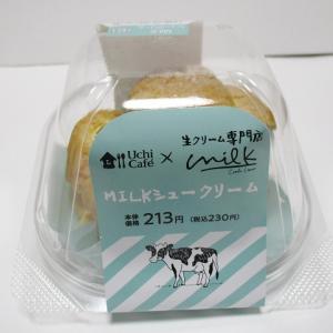 Uchi Café×生クリーム専門店Milk MILKシュークリーム@ローソン