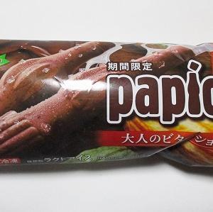 パピコ 大人のビターショコラ