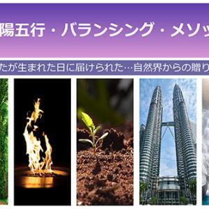 2020年の開運を望むあなた★11月3日(日)横浜「ヒーリング・マーケット」さんに遊びに来てね