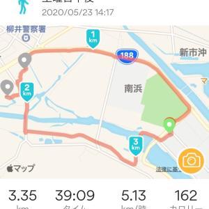 ウォーキング&ジョギング